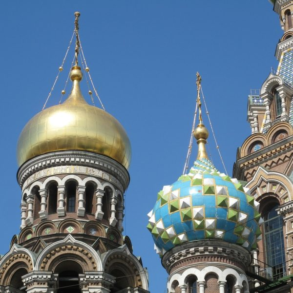 Shore Excursion St. Petersburg: Enchanting Details of the Church of the Resurrection
