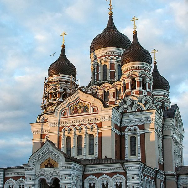 View of the Alexander Nevsky Cathedral