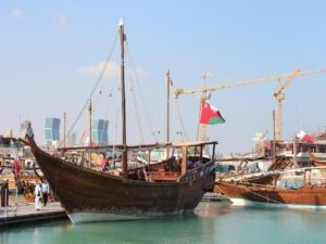 Shore Excursion in Doha: A Traditional Fishing Boat in the Port of Doha